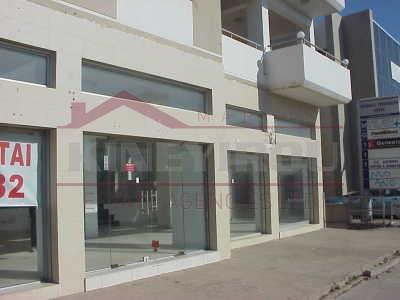 Shop near Fire station , Larnaca