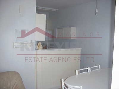 For Sale Apartment in Makenzie