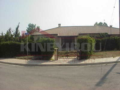 Amazing house for sale in Oroklini, Larnaca