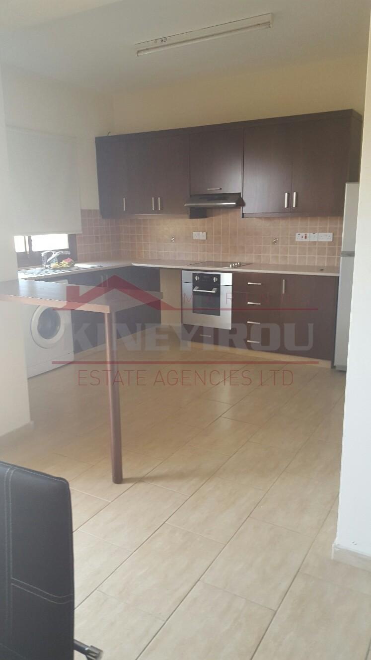 Amazing apartment for rent in Aradippou – Larnaca