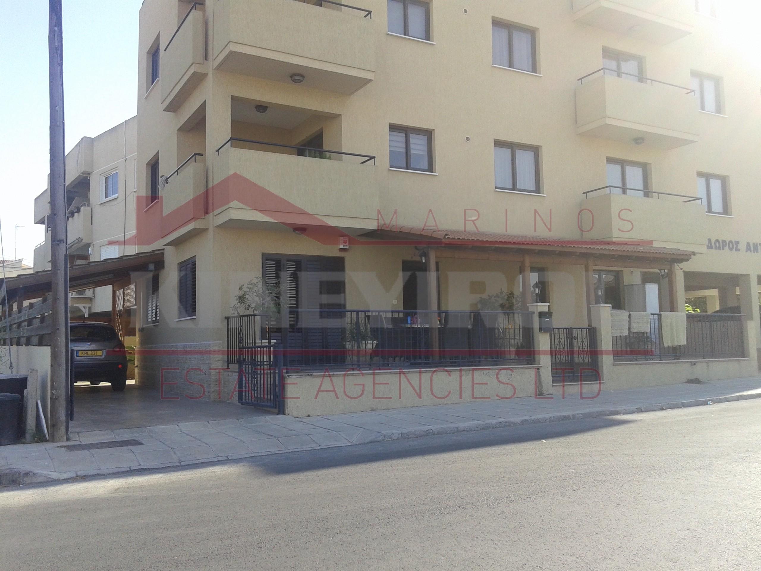 Luxury apartment for rent near Andonis Papadopoullos – Stadium