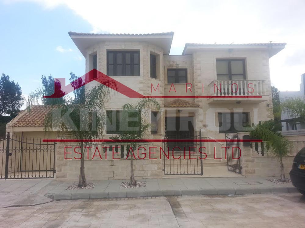 Amazing Four Bedroom House for Sale in Aradippou, Larnaca