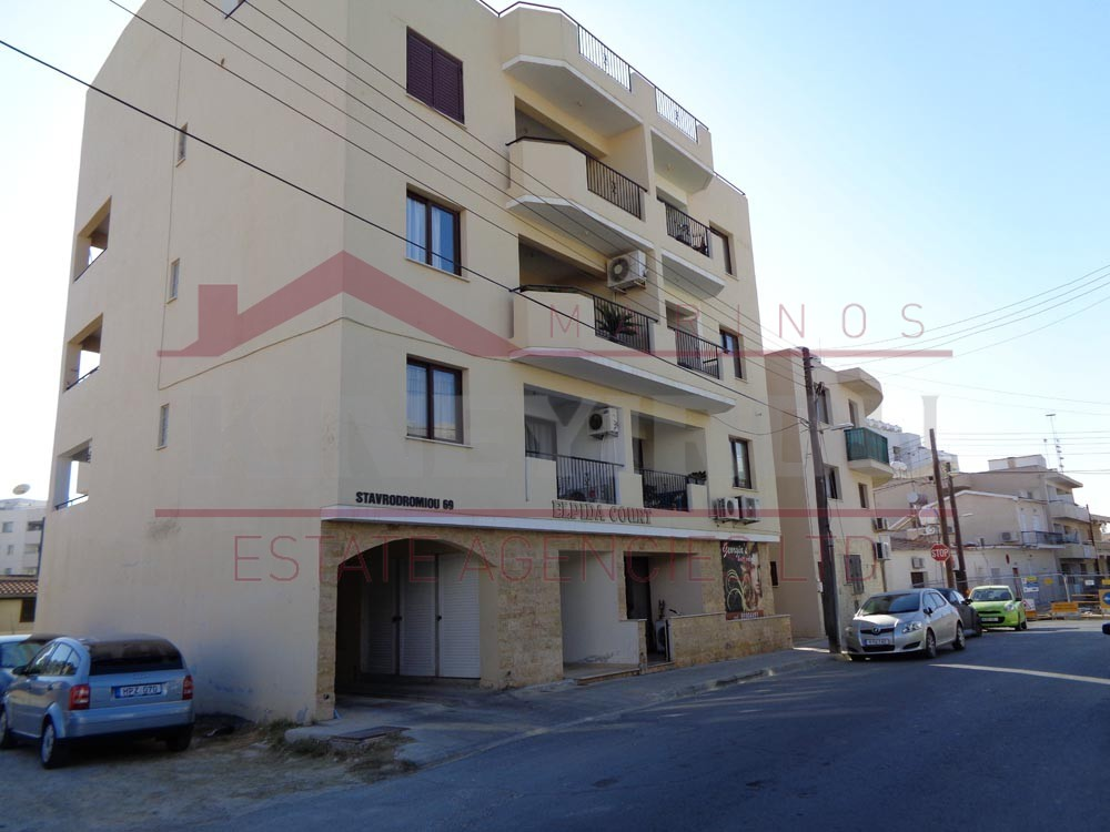 Two Bedroom Apartment for Sale in Drosia, Larnaca