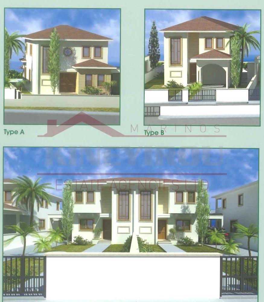 Luxury Brand new 3 Bedroom House for Sale-Pervolia Larnaca