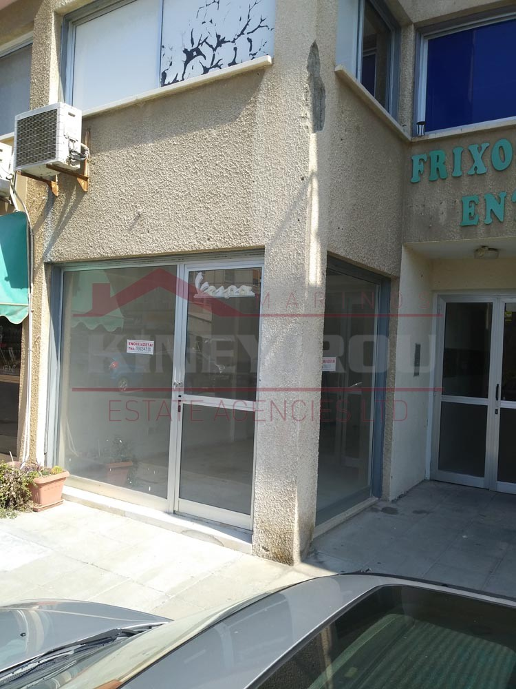 Shop for sale in Larnaca- Makariou