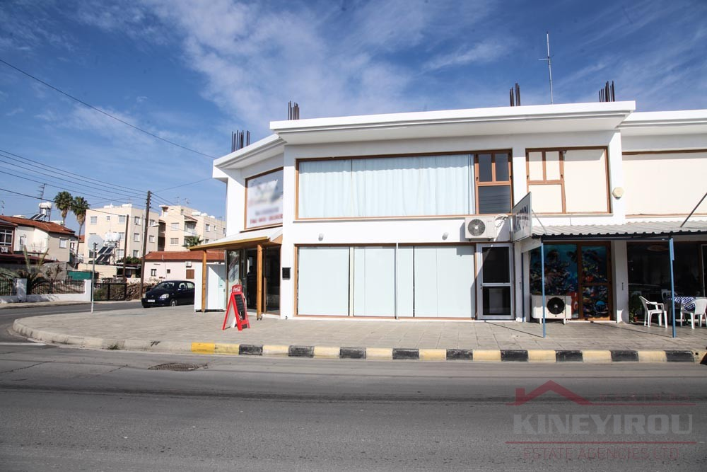Investment Property For Sale In Town Centre – Larnaka