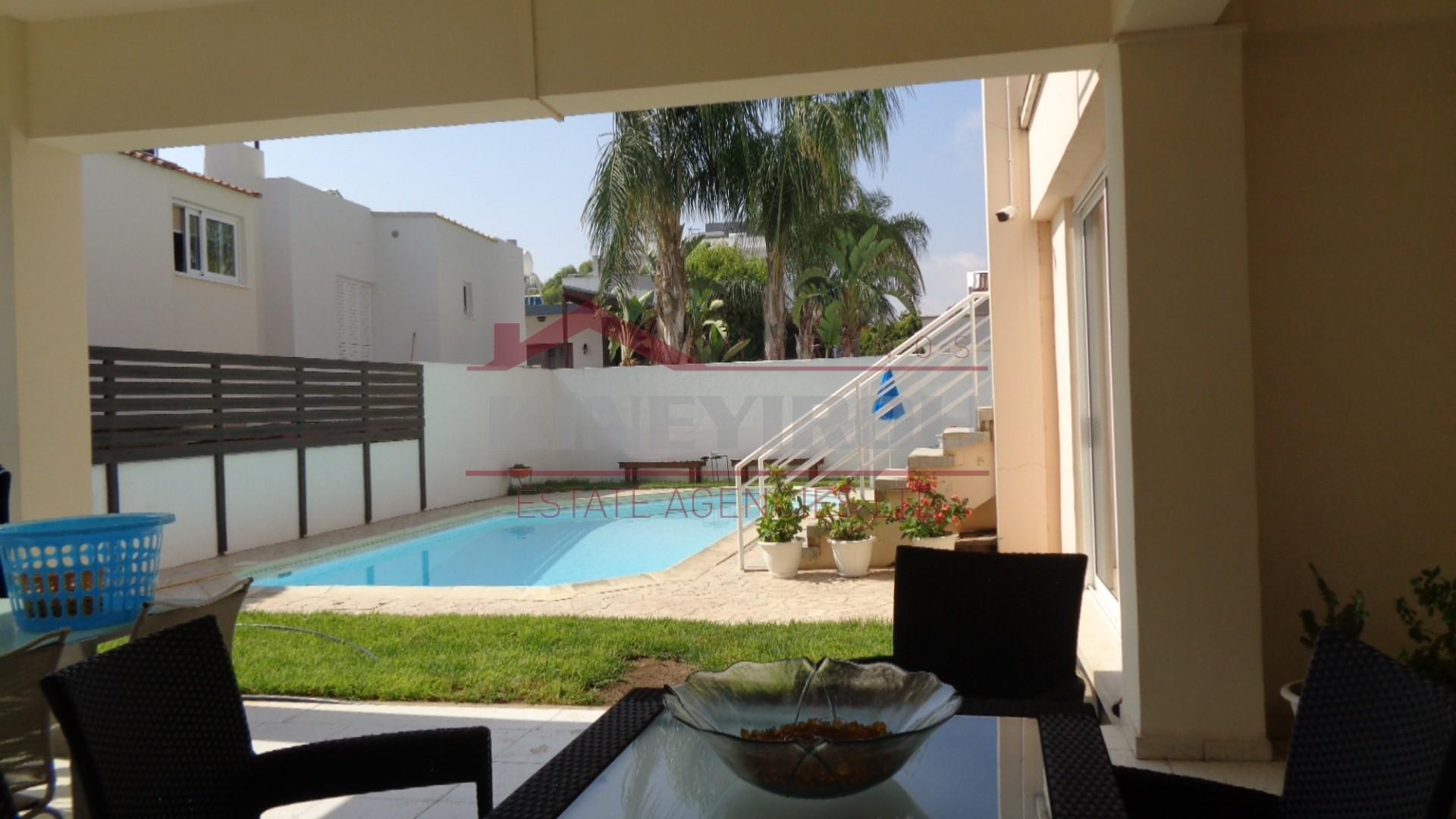 Four Bedroom House In Vergina, Larnaca