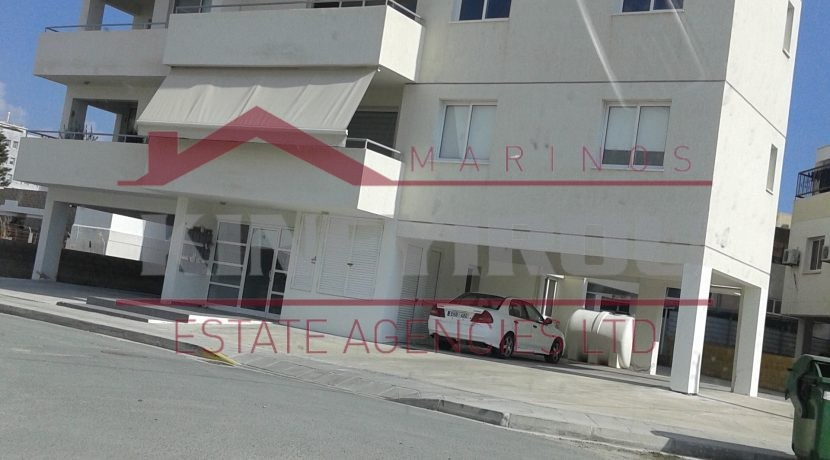 Investment property in Cyprus , Larnaca