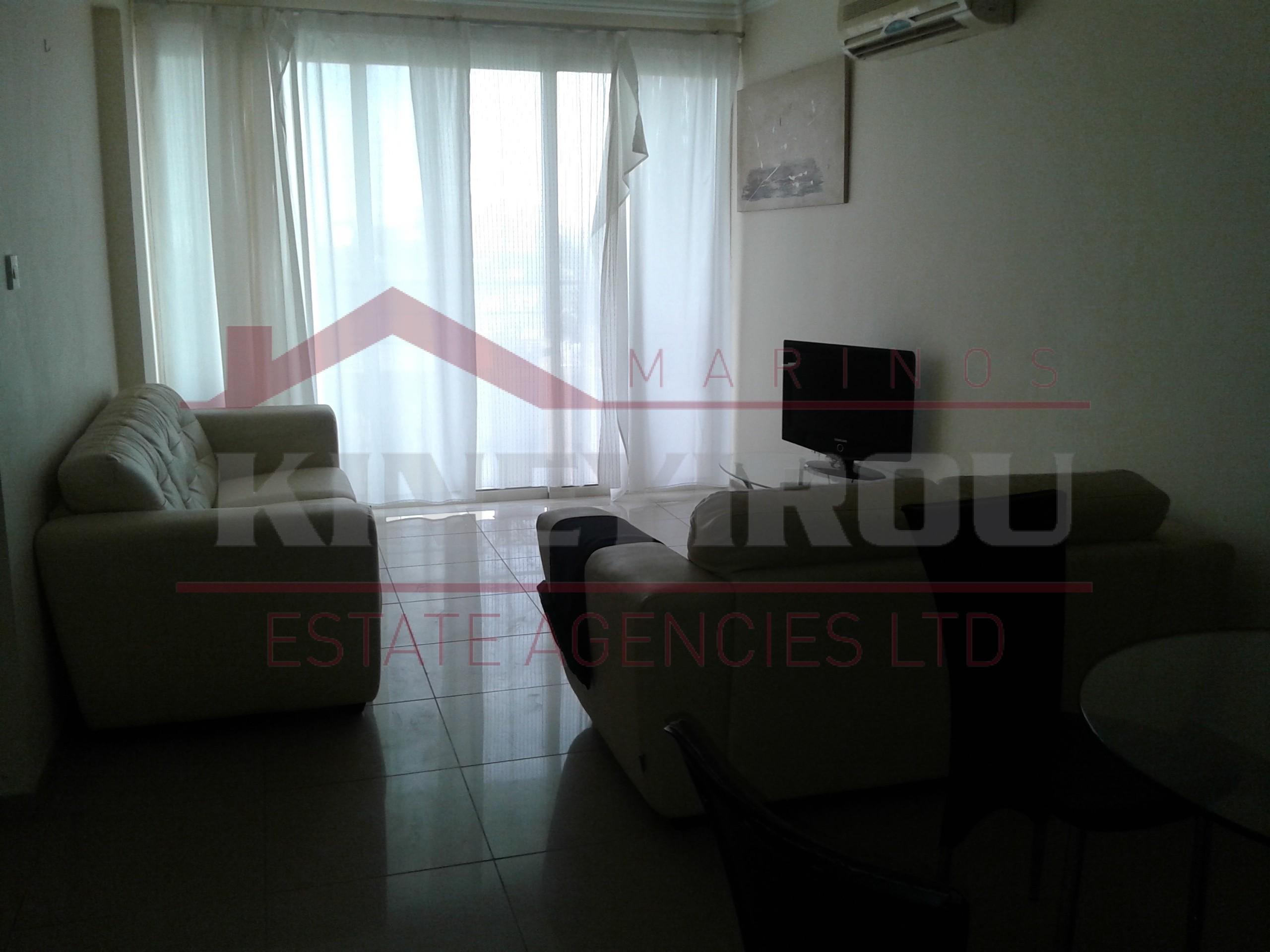 Apartment Aradippou , Larnaca