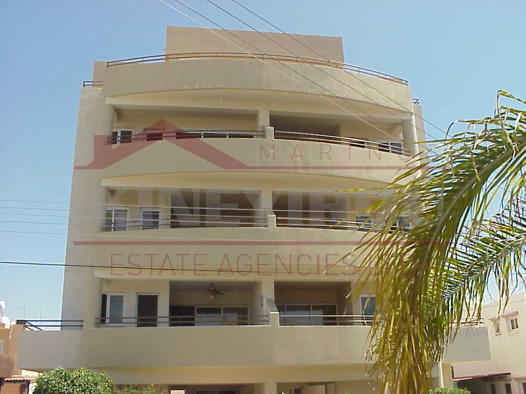 Two bedroom apartment  near Andonis Papadopoullos – Stadium