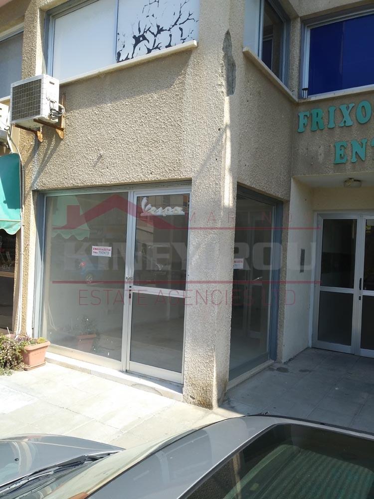 Shop  in Larnaca, Makariou