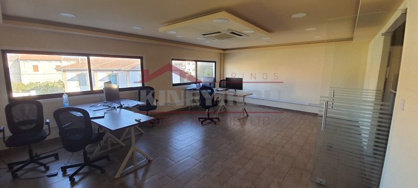Office In The Center, Larnaca