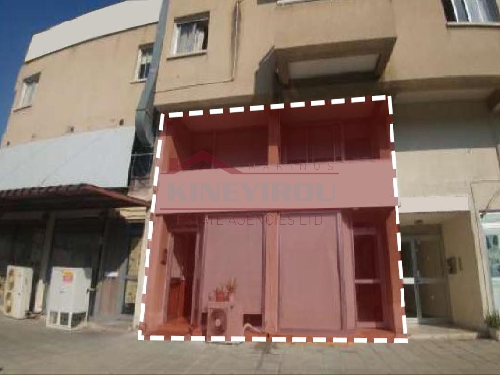 Shop in Artemidos Avenue, Larnaca