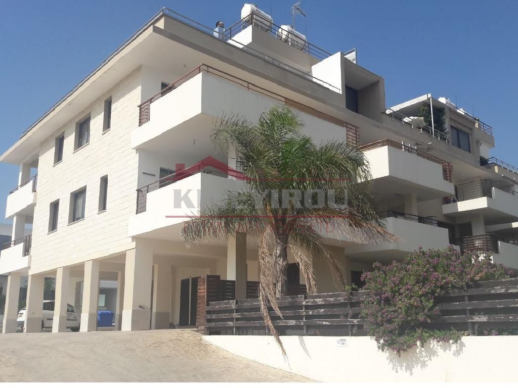 Investment Property In Livadia, Larnaca