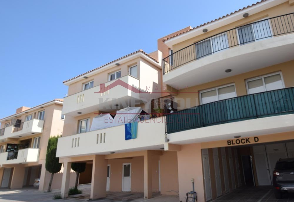 2 Bedroom Apartment in Kiti,Larnaca