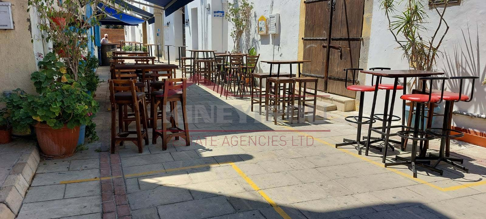 Shop In The City Center Of Larnaca