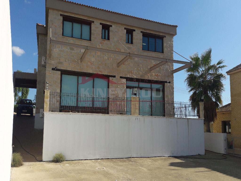 House in Oroklini , Larnaca
