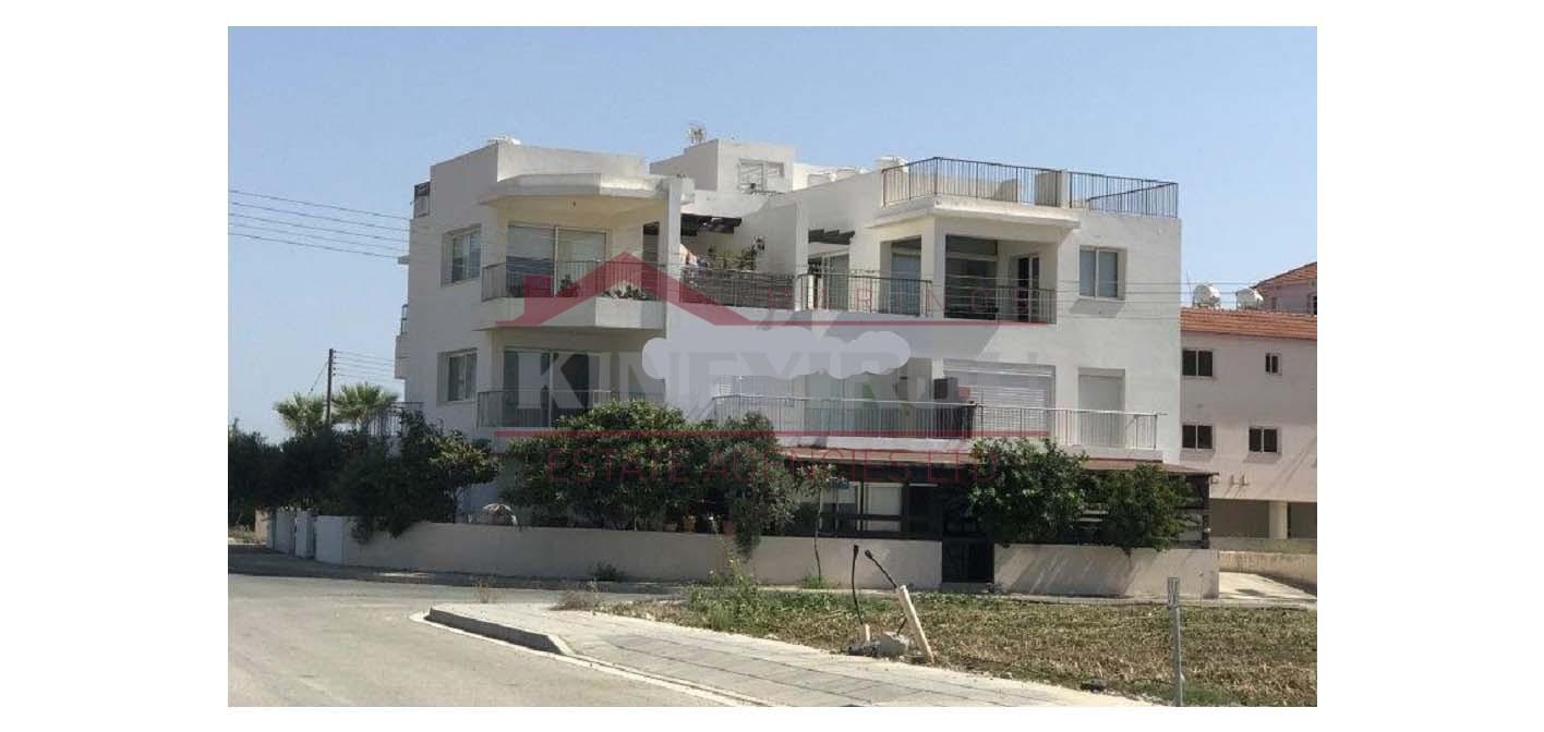 2 Bedroom Apartment in Pervolia, Larnaca