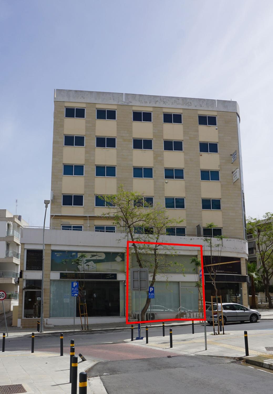 Shop in Agios Antonios, Nicosia