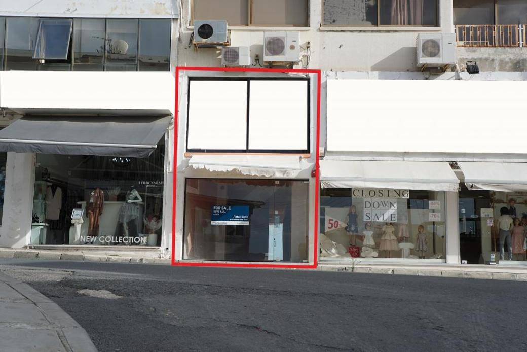 Shop in Paphos City Centre