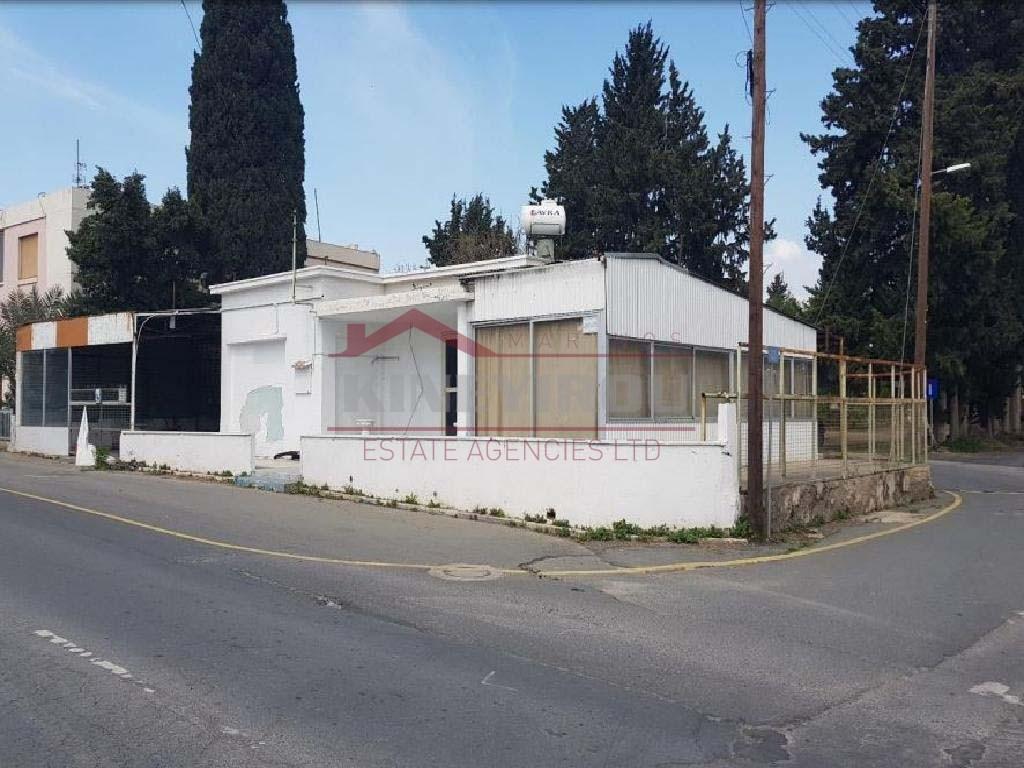 Commercial Parcel in Geroskipou, Paphos