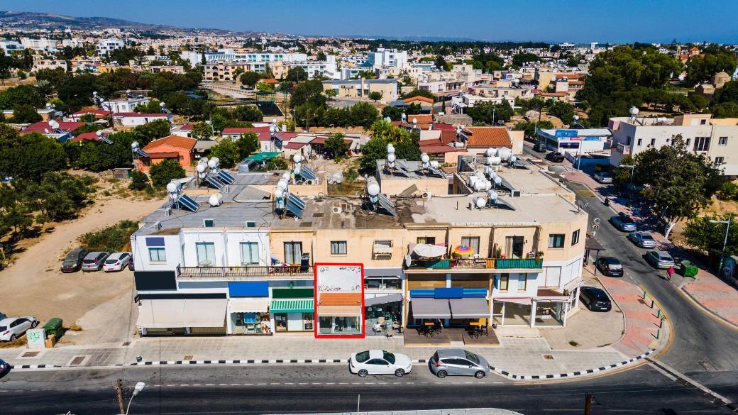 Shop in Kato Paphos